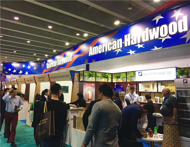 [转载]第二十二届美国阔叶木外销委员会东南亚及大中华区年会在青岛盛大开幕