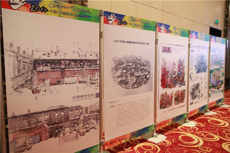 大学生室内设计竞赛和第十四届中国手绘艺术设计大赛在南京举行颁奖