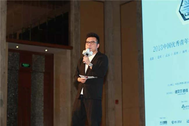2018中国优秀青年室内设计师提名竞讲在杭州站成功举办