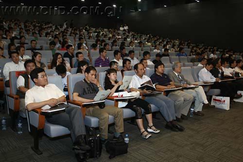 2008天津大连室内设计师高峰论坛