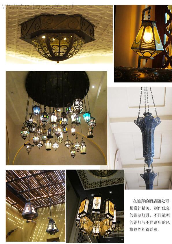 铜在酒店设计中的运用