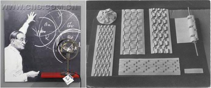 机械动物立体构成设计图
