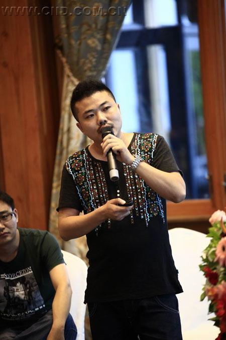 CIID2013设计师峰会走进重庆
