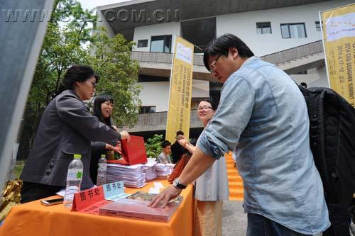谈设计,观世界——ciid2014设计师峰会杭州站