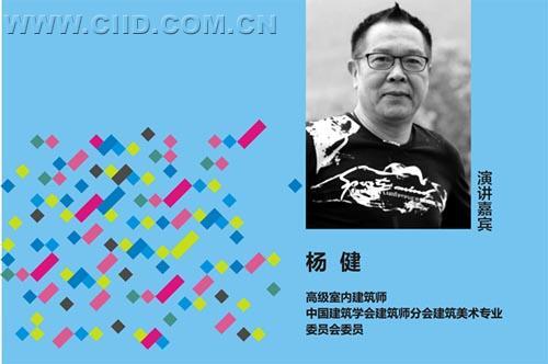 2014中国手绘艺术设计大赛优秀作品展 2.